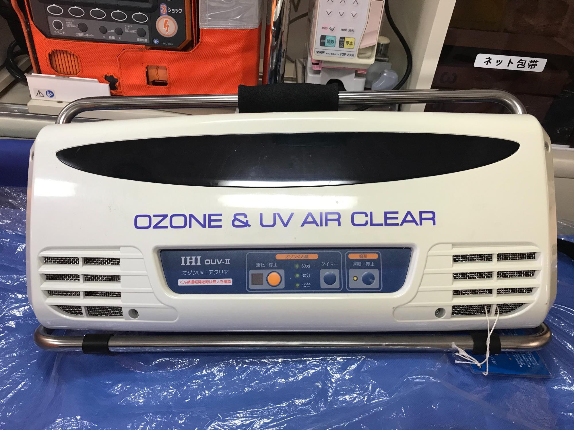 オゾン 発生 器 コロナ ウイルス