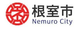 根室市 Nemuro City